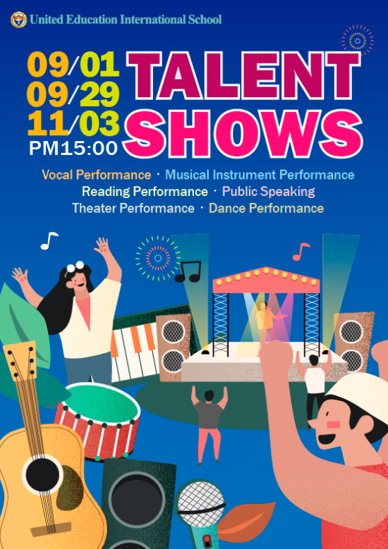 UEIS TALENT SHOWS